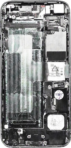 mobile phone internal section